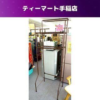 ランドリーラック ブラウン フレーム 洗濯整理棚 札幌市手稲区