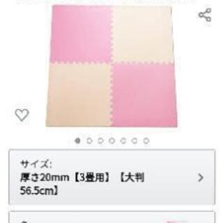 【極厚20mm】 6畳用 32枚組ジョイントマット 【大判56...