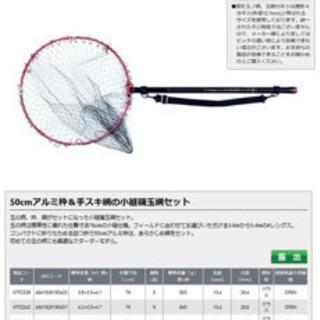 OGK 小継磯 F-ZERO360 玉の柄