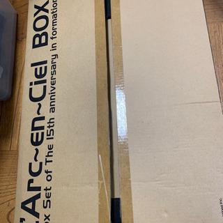 L'Arc-en-Ciel BOX Box Set of …
