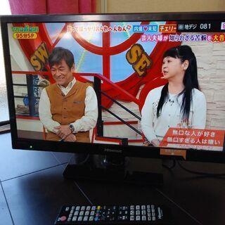Hisense 23型 ハイビジョンLED液晶テレビ