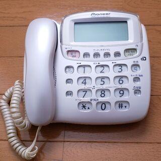 パイオニア電話機 (TFーV53ーS) 美品中古品 ACアダプター無し