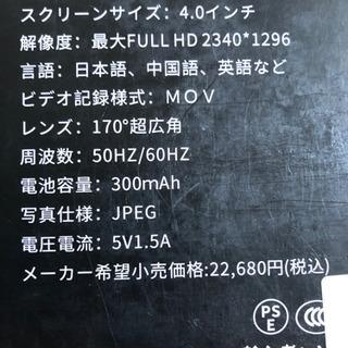 高画質ドライブレコーダー − 北海道