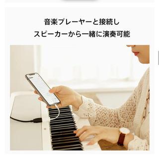 [取りに来られる方限定] KORG 電子ピアノ B2 BK 88鍵 ブラック − 神奈川県