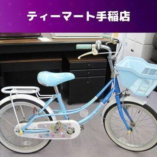 訳あり大特価!子供自転車 18インチ 水色 かご、スタンド付き ...