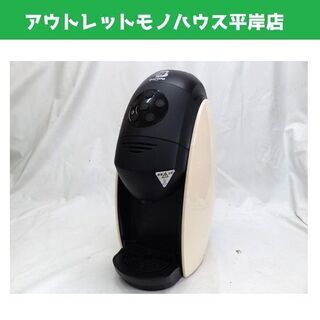 ネスカフェ ゴールドブレンド バリスタ 0.8L PM9631 ...