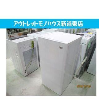 冷凍庫 100L 2013年製 JF-NU100E ハイアール ...