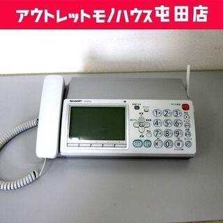 ファックス付き電話機 シャープ UX-D70CL インクリボン付...
