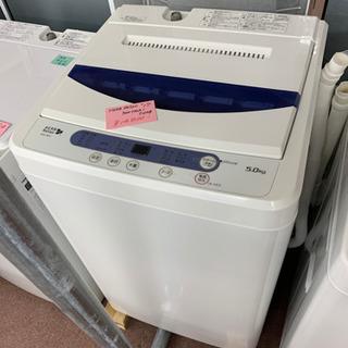 ✨洗濯機揃ってます✨Herb Relax 洗濯機 5.0キロ 2...