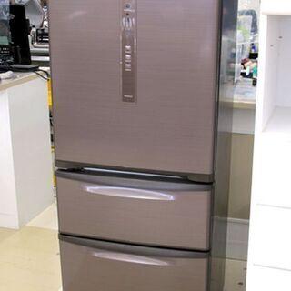札幌市/清田区 パナソニック/Panasonic ノンフロン冷凍...