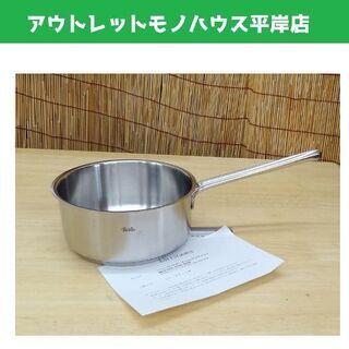 未使用品★Fissler フィスラー ソースパン 16cm 1....
