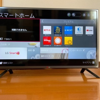 32型 LGテレビ Wifi対応 32LB5810
