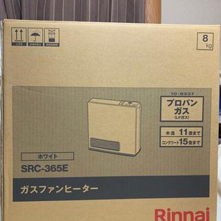 リンナイ ガスファンヒーターSRC-365E プロパンガス用の画像