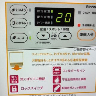 リンナイ ガスファンヒーターSRC-365E プロパンガス用 − 埼玉県