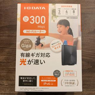 【最終価格‼️新品未使用‼️】アイオーデータ Wi-Fiルーター...