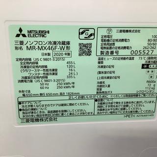 安心の1年保証付き!!2020年製 MITSUBISHI(ミツビシ)6ドア冷蔵庫【トレファク堺福田店】 - 売ります・あげます