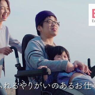 【高収入!】週3日勤務で月収10万円以上可(日勤)/無資格・未経...