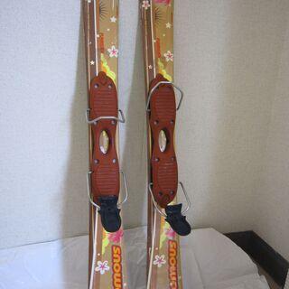 ショートスキー ファンスキー スキー板  【ジャンク】
