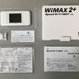 【Wimax】Speed Wi-Fi NEXT W06
