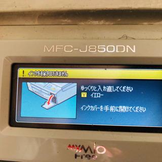 【決定】btotherのFAX付きインクジェットプリンター複合機 - 大阪市