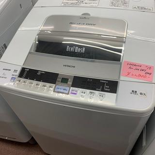 ✨洗濯機揃ってます。✨HITACHI 洗濯機 8キロ 2015年