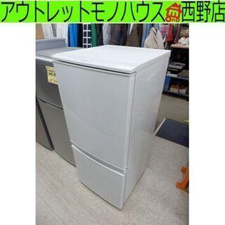 冷蔵庫 137L 2016年製 2ドア ドア付け替え可能です! ...
