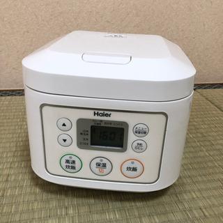 【取引中】炊飯器 Haier JJ-M30B 3合