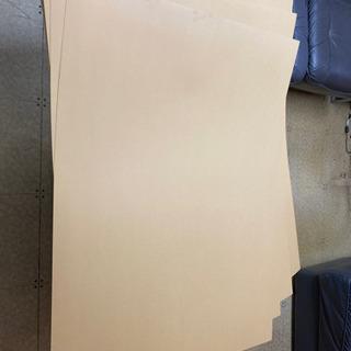 大判の厚紙