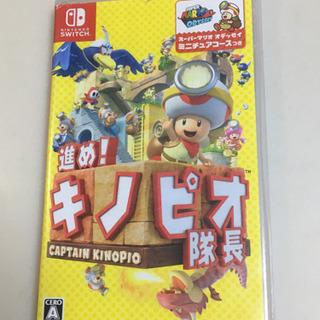 進め!キノピオ隊長 Switch版