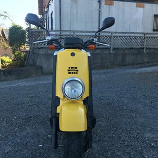 ヤマハ VOX 50cc 原付