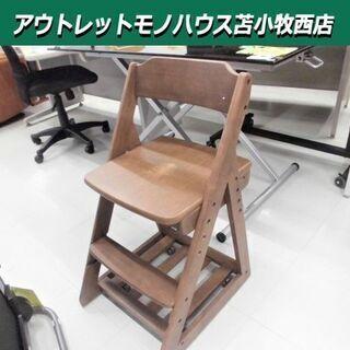 子供用椅子 幅43x奥行55x高さ70cm(座面高50cm…