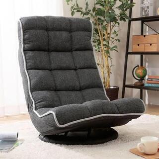 【値下げ】座椅子 360度回転 体を包み込む座椅子 − 山形県