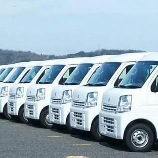 尼崎市内で企業配送ドライバーのお仕事!未経験者歓迎!