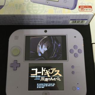500円値下げ。2DS ラベンダー色 箱、取説あります。3DSの...