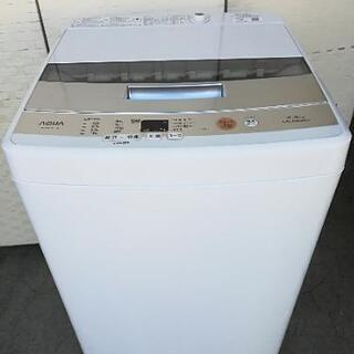 【送料・設置無料】⭐アクア⭐4.5kg⭐2017年製⭐美品の洗濯...