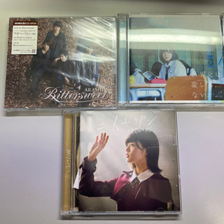 CD3枚セット