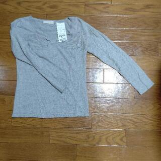 レディース 服 - 子供用品