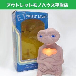 昭和レトロ★点灯OK 映画 E.T. NIGHT LIGHT ナ...