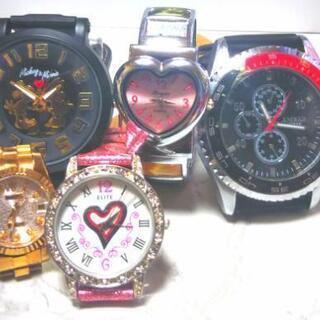 時計⌚️【まとめ売りします😌】