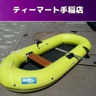 要メンテナンス  ゴムボート 全長250cm アキレス  パドル...