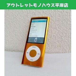 やや難有り★iPod nano 第5世代 16GB MC072J...