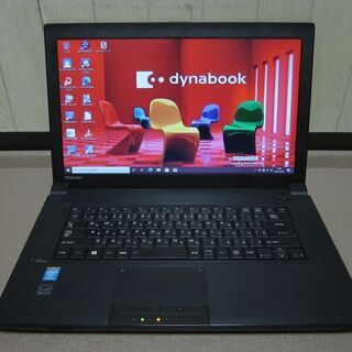 東芝 Dynabook Satellite B554/K ①