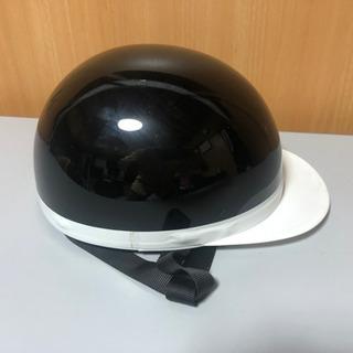 【中古・美品】ハーフヘルメット(キャップ)黒/白