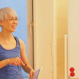 【3/15】【オンライン】中井まゆみ:RYT200ヨガ指導者養成講座<無料説明会> - スポーツ