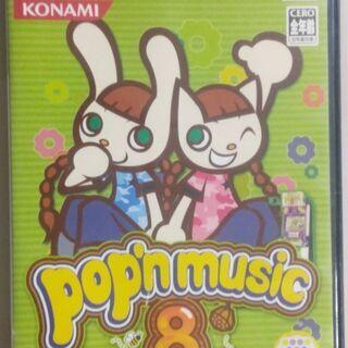 プレステ2 ポップンミュージック