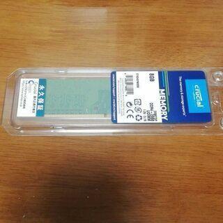 デスクトップ用メモリ 8GB