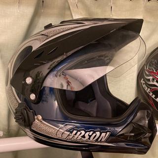 オフ車のヘルメット