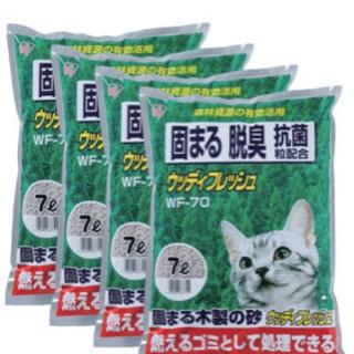 猫砂 ペット トイレ 値下げしてます!