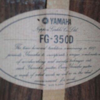 ☆ヤマハ YAMAHA FG-350D アコースティックギター 弾き語りに◆ケース付き・ジャパンビンテージギター - 楽器