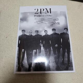 2PM PROMISE